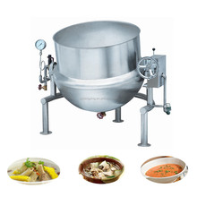 XYQG-A300 Kitchen equipment steam industrial tiltable cooking boiling pot/pan