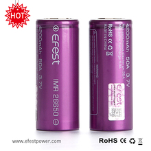 Efest 26650 4200mah 50Amp battery purple 26650 battery VS MNKE 26650
