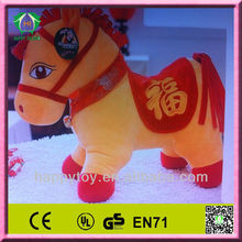 HI EN71 plush horse hot toys for new year 2014