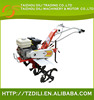 Top Quality Factory Supply micro gasoline power tiller