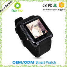 Best original 1.54 touch sceen smart watch u8 with barometer ,anti-lost and pedometer