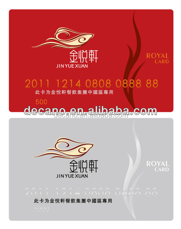 PVC member card with embossing card number