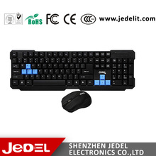 factory price latest keyboard and mouse made in china