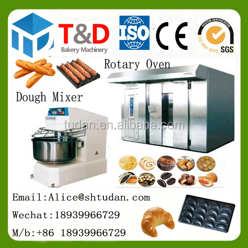 2017 Hot selling-304 stainless steel T&D HYRXL-100 Gas/Electric rotary oven 32 tray baguette bread oven