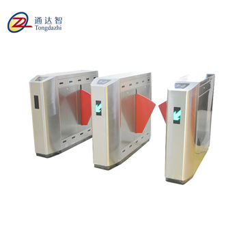 Fast speed gate flap barrier turnstile access control system