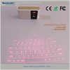 Magic Cube Wireless Virtual Laser Keyboard, Bluetooth Wireless Infrared Virtual Keyboard