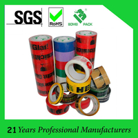Custom BOPP Packing Tape with Logo