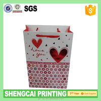 New products Colorful Paper Bag for Christmas