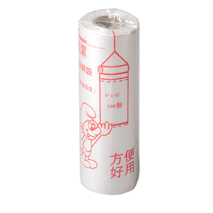 Professional manufacuturer sealed printed pvc cling film vacuum bag for food