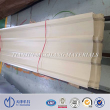 DX51D white 600-1100mm corrugated color steel roof sheet
