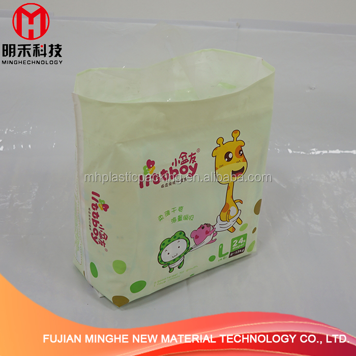 Plastic Embossing Packaging Bags for Baby Diapers with Handle
