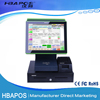 HBA Q5T Complete Restaurant POS Solution