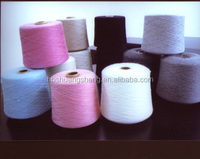 Manufacture Cone Dyed Polyester Dyed Yarn 150D for Weaving from china