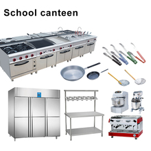 Hobart kitchen equipment grill for restaurant gas cooker(school restaurant kitchen project)