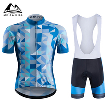 Manufacturer Custom OEM Latest Design <strong>Sportswear</strong> Suit Bike Clothes Bicycle Clothing Cycling Jersey