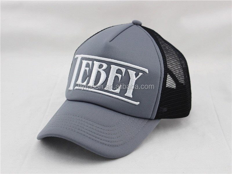 Sample Free 5 Panel Trucker Mesh Cap with 3D Embroidery Logo