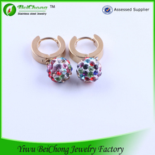 Rose Gold10mm Crystal Disco Ball 12 Colour Shamballa Stud Earring