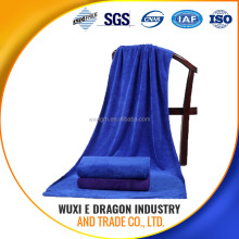 microfiber fabric yard for bath towel, 8 years produce experience, 5 years export experience, AZO FREE, ISO, SGS, BV