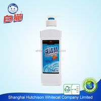 Ultra Dishwashing Detergent 1000g