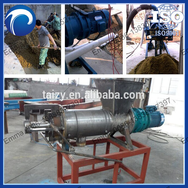 cow dung manure dewatering machine,cow dung dehydrator,chicken manure dehydrator 008613838527397