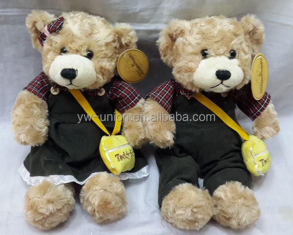 Stuffed toy plush 30cm big fluffy brown teddy bear toy