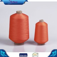 30D/2 colored elastic nylon yarn sewing thread widely used in fine weaving