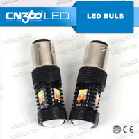 1157 3157 7443 bay15d turning dual color led car light