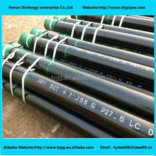 Equipment API 5CT 2 7/8 EU tubing joint use connect oil pipe