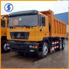 Shacman D'long F3000 6x4 30tons Tipper truck with Shan'xi xi'an