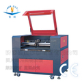 chinese homemade cnc laser engraving machine price
