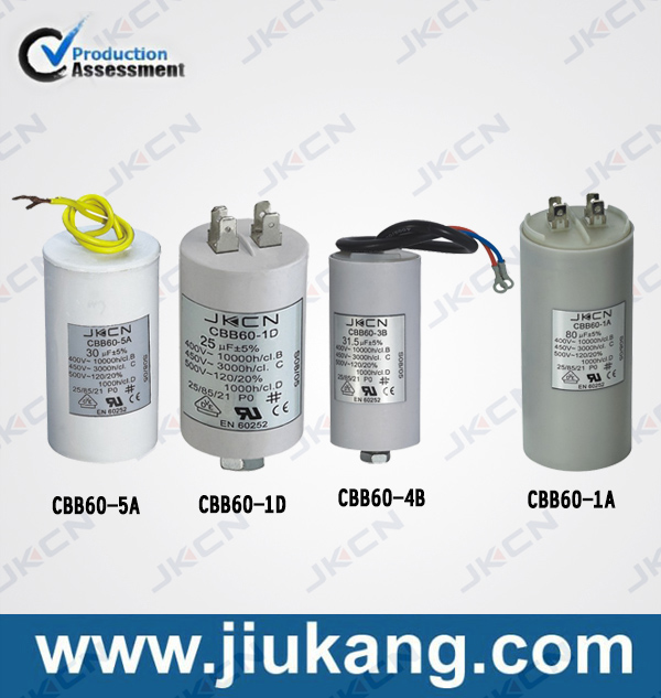 8uf capacitor for motor