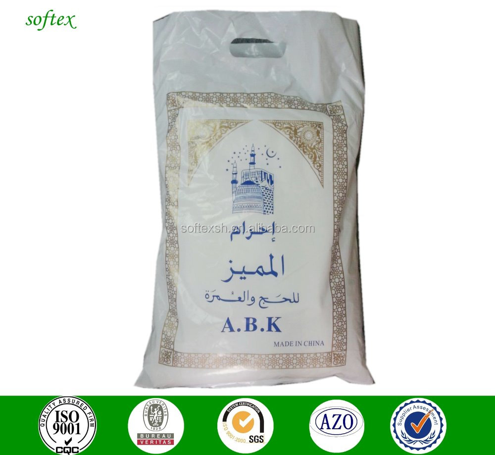 bulk products from china white custom 100%cotton hajj ihram towel