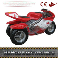High quality eco-friendly hot sale chinese new three wheel motorcycle