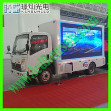 mobile led display boards