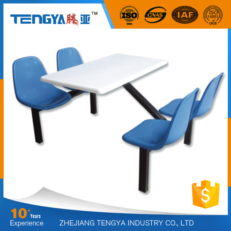 Tengya Fiberglass Top Dining Room Furniture School Dining Tables and Chairs