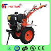 New Design 12HP Rotary Hoe Walking Tractor