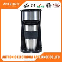Antronic ATC-CM-111A 2 in 1 ceramic mug portable one cup coffee pod machine
