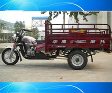 China Highest 3 Wheel Motorcycle Air Cooling Engine Trike Reasonable Price Electric Tricycle
