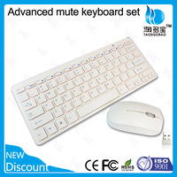 mini ultra-slim genius usb keyboard and mouse wireless