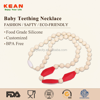Silicone Teething Products Teething Baby Toys Teether Necklace
