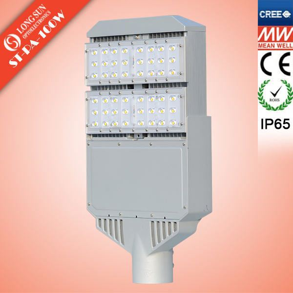 cheap prices of solar street lights in india