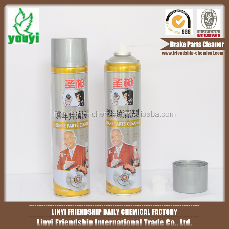 2016 Top Class Quality Brake cleaner Spray & 650ml brake parts cleaner