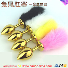 Colors Masturbation Sex Toy Fox Tail and Metal Anal Plugs