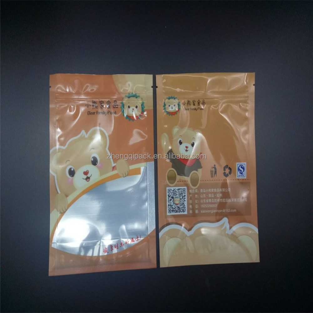 China supplier food packaging aluminum foil bag printing
