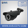 AHD 36pcs IR Security Protection 1