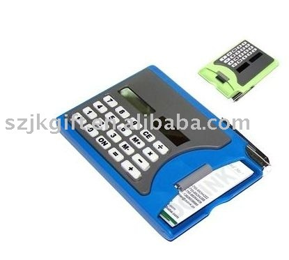 promotional gift business card calculator