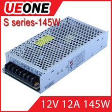 2014 new model single output 12v dc 12a switching power supply