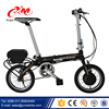 Alibaba china wholesale adult folding bicycle/new model folding bike/ 16 inch folding bicycle