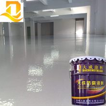 Wear-resisting epoxy floor closed primer paint