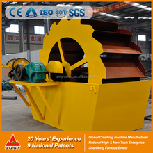 Hot Recommended XS Series Wheel Type Sand Washer with Fine Output Size/Durable Quarry Machine